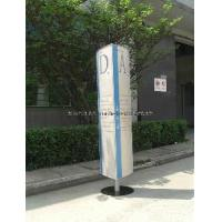 Buy cheap Triangle Sign 02 product