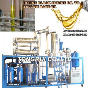 Buy cheap Machine de régénération d'huile usagée de DIR avec le service libre d'ingénieur product