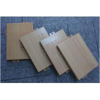 China Wooden Look Effect Aluminum Architectural Panels For Plaza Interior Decoration on sale