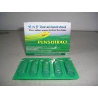 Water Soluble Organic Fertilizer-penshibao (Broad Spectrum )