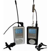 Buy cheap Language Interpretation / Tour Guide Systems SPL-32 from wholesalers