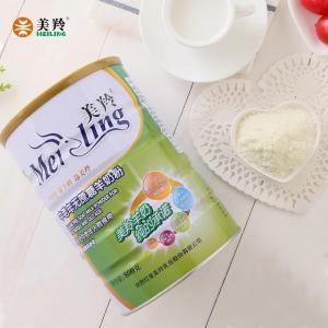 Buy cheap Healthful Sugar Free Milk Powder  800g In Tin Dried Sheep Milk Powder product