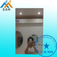 Buy cheap Interactive Touch Kiosk Magic Mirror Display 32 Inch LG Screen Infrared Sensor For Hotel product
