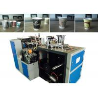 Buy cheap 50hz Ice Cream Cup Making Machine Disposable Paper Products Machine product