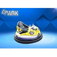 Buy cheap Luxury Laser Battle Game Child Go Kart Bumper Car Attractive And Fashion Cartoon Apperance electric bumper cars product