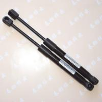 Buy cheap Car Boot Gas Struts / Muelle De Gas For FIAT SUZUKI Sx4 98-02 71743352 product