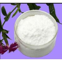 Quality Hyaluronic Acid cosmetic grade for sale