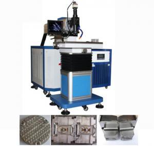 China Welding Machine Repair , Laser Welding Wire , Laser Seam Welding Machine Cost on sale