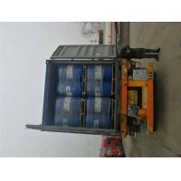 Buy cheap Transparent Liquor Ammonia Aqueous Ammonia 20% 25% 27% Drums Packaging from wholesalers