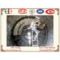 Buy cheap ZG60Cr5Mo Discharge Grid Liners for Cement Mill Installation EB5017 product