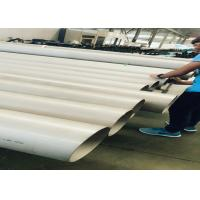 Buy cheap Duplex Stainless Steel U Pipe For Boiler Cold Rolling With PED  ISO 9001 Approved product