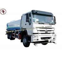 Buy cheap Cnhtc 8X4 Sprayer Water Truck With 380HP Engine product