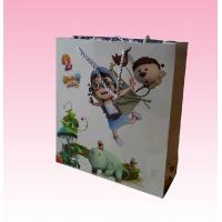 Buy cheap custom promotional recyclable full color paper bag distributors with all kinds size product