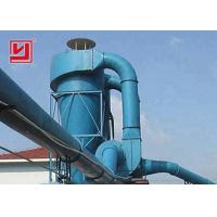 Buy cheap Professtional 1000mm Cyclone Dust Collector Big Capacity High Efficiency product