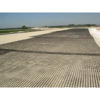 Buy cheap Road reinforcement geogrid product