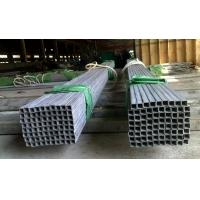ASTM A312 A269 A213 Stainless Steel Square Tubing , Thick Wall 1 - 12mm