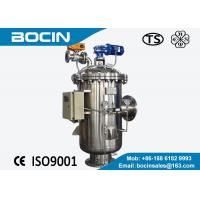 Buy cheap BOCIN Scraper Automatic Self Cleaning Filters for viscosity liquid filtering from wholesalers