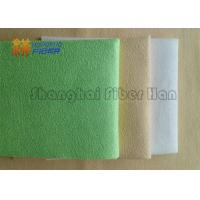 Buy cheap 40*50cm 280gsm Synthetic Chamois Towel / Shammy Leather Cloth For Car Wash from wholesalers
