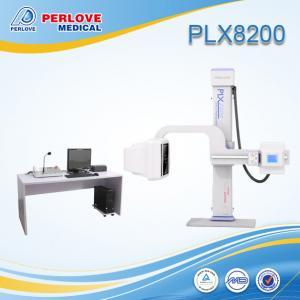 China Best price DR digital X ray unit PLX8200 Radiology Dept on sale