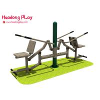 Buy cheap Attractive Strength Outdoor Fitness Equipment  Children Double Seat Sedentarily Pulling Exercise product