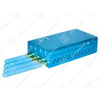 Buy cheap portable Anti-tracking jammer TG-121G product