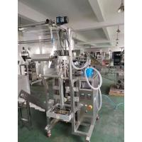 Buy cheap drinking water Pouch Filling Machine Juice Pouch Packing Filling Machine liquid pouch packing machine product