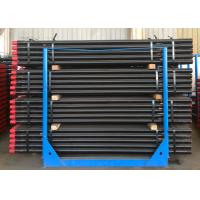Buy cheap 73mm / 89mm Forged One Piece HDD Drill Pipe For Trechless Drilling CE product