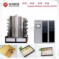 Buy cheap Rose Gold Cutlery Vacuum Metallization Equipment With Planetary Rotation Mechanism product