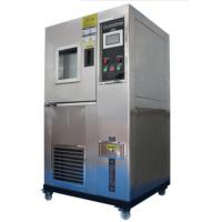 Buy cheap Over Heat Protection High Temperature Humidity Test Chamber With ISO CE Certified product