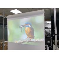 Buy cheap Transparent Holographic Screen Film for Shop Advertising of Glass Window product