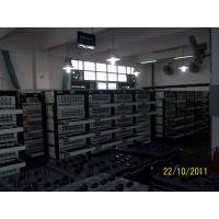 Sanis Electronics Co .,ltd
