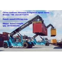 China International Air Transportation Service on sale