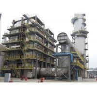 Buy cheap Supplementary Fired Waste Heat Boiler Design Supply & Site Supervision Service product
