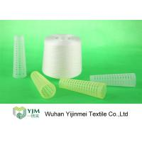 Buy cheap Anti - Pilling Spun Polyester Yarn , 100% Polyester Yarn 42s/2 For Garment product