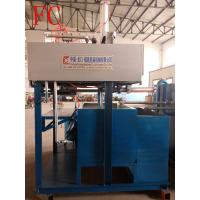 Buy cheap Reciprocating Type Pulp Molding Machine Paper Pulp Egg Tray Molding Machine product