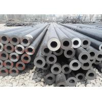 Buy cheap Customized Diameter Hot Rolled Carbon Steel Pipe Q234 / C20 / C35 / C45 product