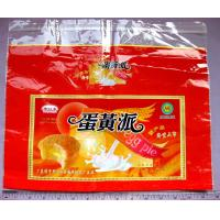 Buy cheap Compound Resealable Food Packaging Poly Bags With 8 colors printing product