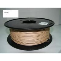 China 1.75mm / 3.0mm  3D Light Wood Filament For 3D Rapid Prototyping on sale