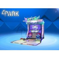 Buy cheap 55 Inch Dance Central Dance Video Games / 450W Arcade Games Machines product