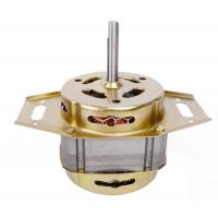 Buy cheap High Efficiency Wash Motor with Single Phase HK-088X product