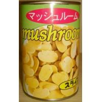 China Canned Sliced Mushrooms on sale