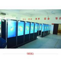 Buy cheap Ultra wide lcd panel advertising player floor stand digital signage product