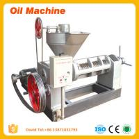 Buy cheap High efficiency commercial 50-100kg/h screw oil press machine product