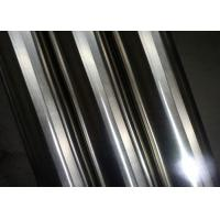 Buy cheap TP304 / 1.4301 Sanitary Stainless Steel Pipe With Bright Finish Large Diameter product