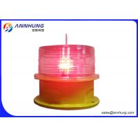 Buy cheap AH-LS/P-2 Solar Powered LED Marine Navigation Lihgt for Marking Signal from wholesalers