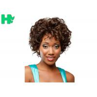 Buy cheap Machine Made No Lace Full Head Loose Wave High Grade Short Synthetic Hair Wig product