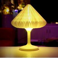 Buy cheap New Changeable Shape Colorful Warm Light Desk Lamp With Tactile Switch For Home product