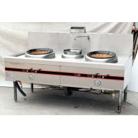 Buy cheap GL-1995 Gas two-burner cooking stove size 1900mm product