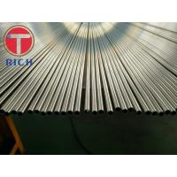 China TORICH ASTM A513 Automotive Components Stainless Gas Spring Steel Tubes on sale