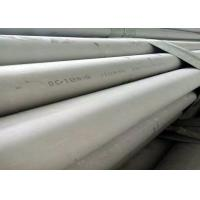 Quality 321 X6CrNiTi18-10 Round Steel Tubing , Seamless Heat Exchanger Tubes 5 / 6 / 7 for sale